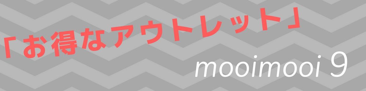 mooi9