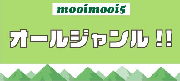 mooi5