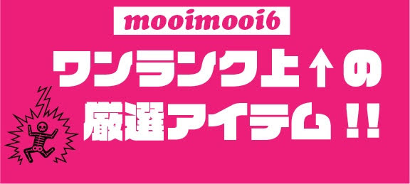 mooi6
