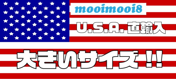 mooi8